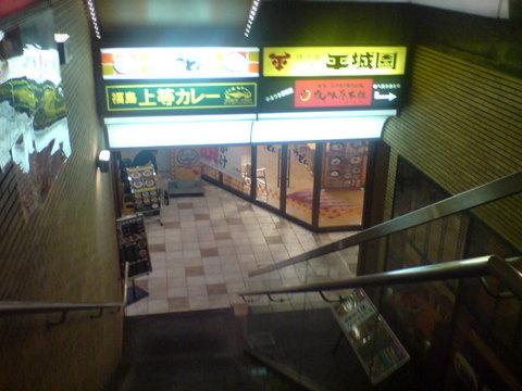 20111026200743.jpg